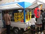 円山地区での「小地域ふれあい福祉まつり」の風景
