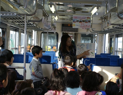 図書館電車の様子