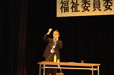 isyoku16_03.JPG