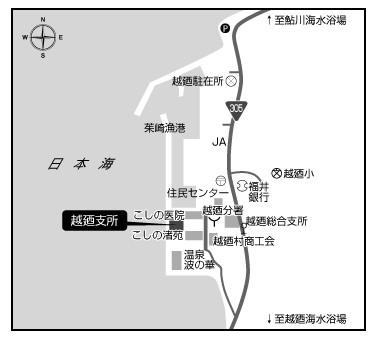 越廼支所の地図