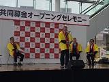 kyoubo16_01.JPG