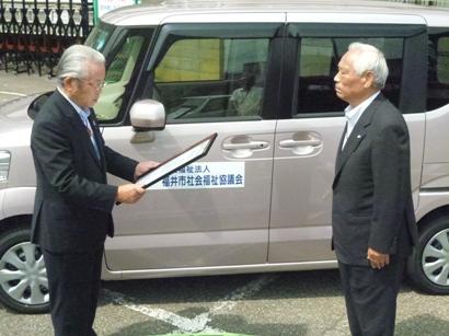 炭田様へ感謝状を贈る吉田会長